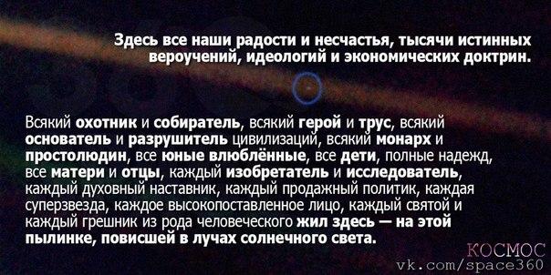 https://pp.vk.me/c543108/v543108102/f098/ih3B0fWZJSI.jpg
