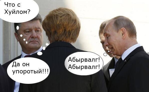 """Савченко может быть в Киеве уже во второй половине дня, - источники """"Интерфакс-Украина"""" - Цензор.НЕТ 7234"""