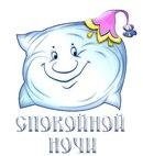 http://cs405519.vk.me/v405519168/580f/MRJ6u1phmuA.jpg