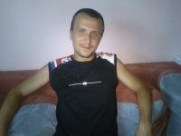 Yuriy Mozol, 14 февраля 1990, Дубно, id177422600