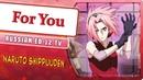Naruto Shippuuden ED 12 [For You] (Marie Bibika Russian TV Cover)