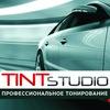 Tint studio - тонировка и автовинил в СПб