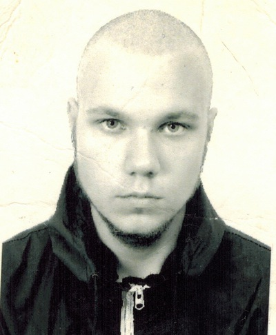 Nikita Igorevish