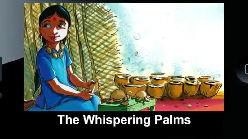 The Whispering Palms