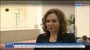 Новости на Россия 24 • Два корпуса IKEA снесены не будут