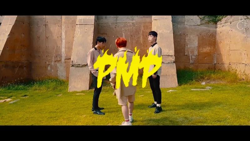 [K-POP] 아미들의 역대급 아이돌 커버댄스ㅣBTS IDOL for armyㅣCover DanceㅣDance CoverㅣPMPxDNCEㅣ[디모k팝]