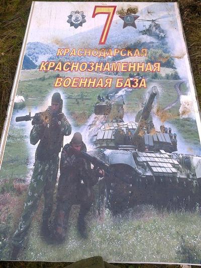 Андрей Братченко, 17 апреля , Харьков, id206576623