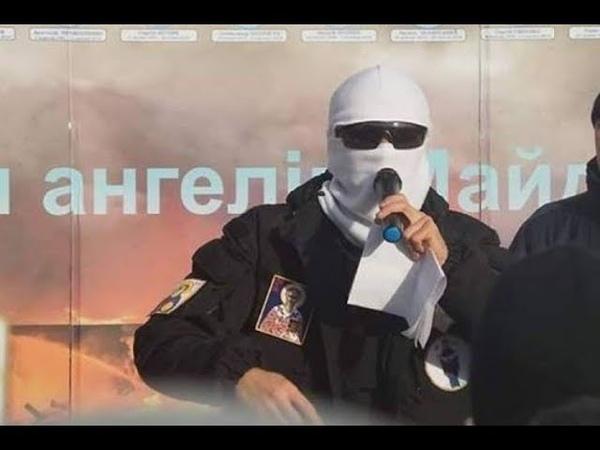 Сегодня! СБУ Арестовали Белую Балаклаву Срочно! Акция Балаклавы