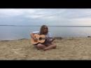 Аня поёт на берегу оз.Увильды. 18072018