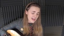 Katee Kross Isnt She Lovely ...Live