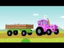 V-s.mobiЕДЕТ ТРАКТОР - Развивающая веселая песенка мультик для детей малышей про животных.mp4
