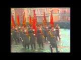 SOVIET BASSSOVIET SHAKEHARLEM SHAKE by Midget Ninjas