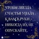 Алексей Лысков фото #2