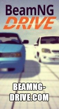Beamng Drive Скачать Моды На Машины - фото 11