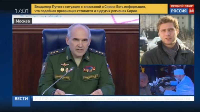 Новости на Россия 24 • Генштаб России рассказал об атаках боевиков после ракетного удара США