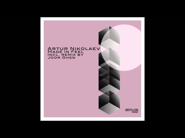 Artur Nikolaev - Escape (Joor Ghen Remix)