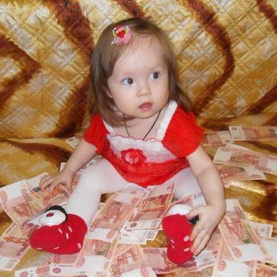 Любовь Лапсуй, 12 июня 1986, Екатеринбург, id86398496