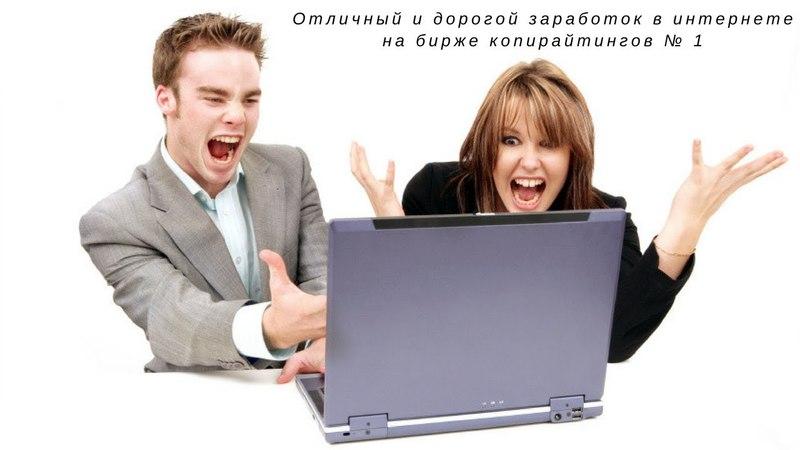 Заработок на сайте ADVEGO 500-1000 рублей в день