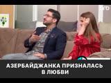 АЗЕРБАЙДЖАНКА ПРИЗНАЛАСЬ В ЛЮБВИ ЖЕНАТОМУ МУЖЧИНЕ 2019 Азербайджан Azerbaijan Azerbaycan БАКУ BAKU BAKI Карабах 2019 HD