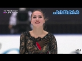 Алина Загитова - ПП. Japan Open 2018