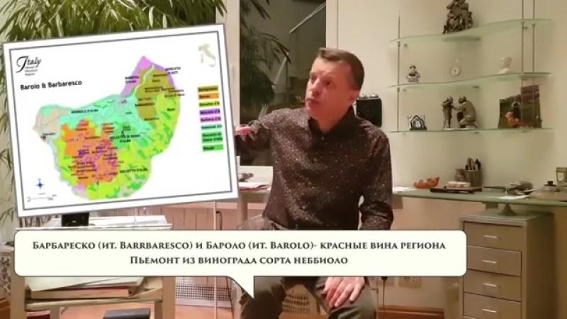 ЛЕОНИД ПАРФЁНОВ Кемерово мы и власть Ферапонтово стихи и фрески Большой Карени