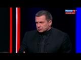 Соловьев- Оставьте Игоря Вострикова в покое! Вечер с Владимиром Соловьевым от 01_HD.mp4