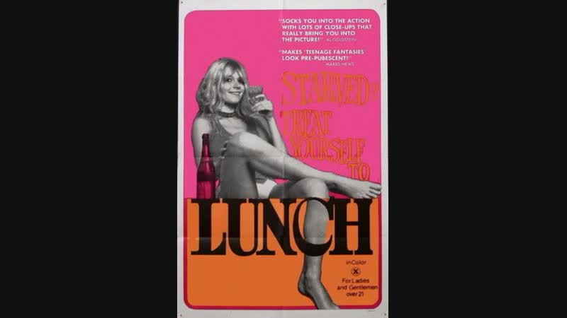 Lunch (1972) by Curt McDowell