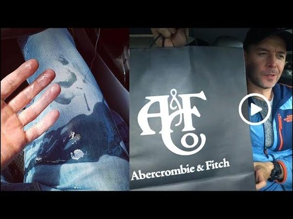 Авария с Вэйпом Заказ с Abercrombie Fitch США Америка 2018