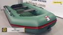 Надувная лодка ХАНТЕР 290 ЛН! Отличная моторная лодка пвх с надувным дном