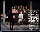 Наташа Галютина фото #41