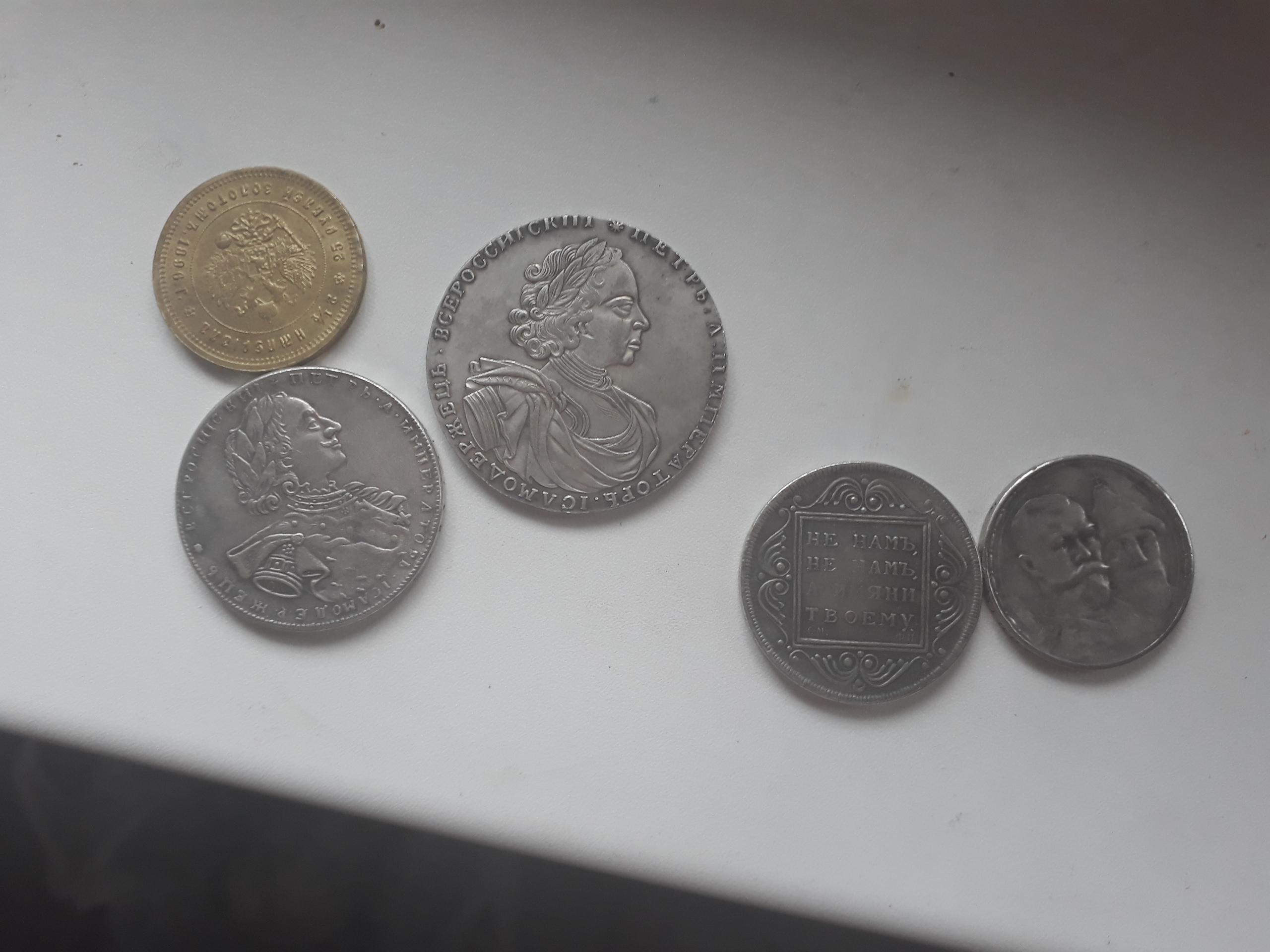 Продаю монеты,по цене договоримся