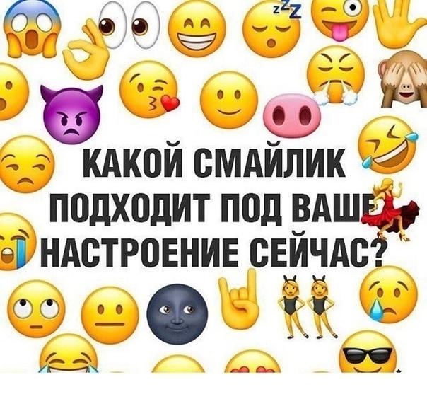 кеттік гооу )