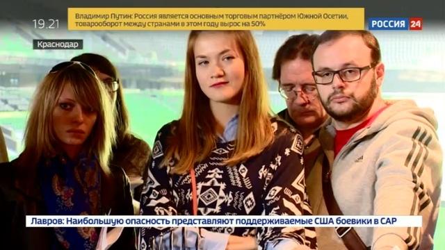 Новости на Россия 24 • В Краснодар привезли Кубок чемпионата мира по футболу ФИФА