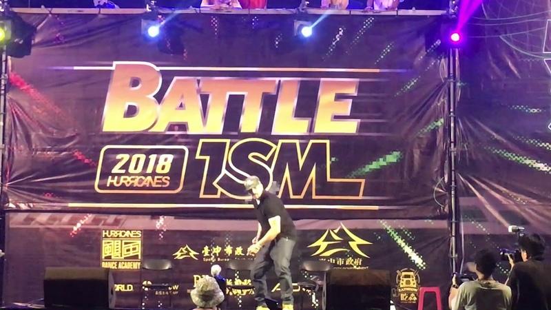 2018 Battle ISM Judge solo Mr Wiggles смотреть онлайн без регистрации