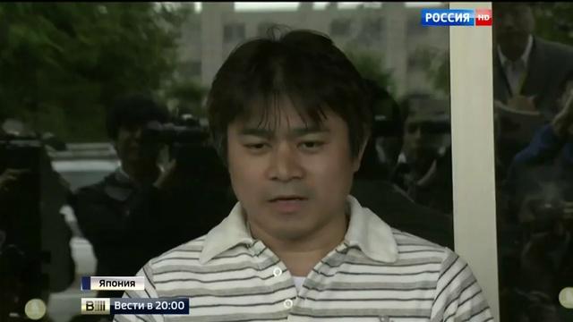 Новости на Россия 24 • Чудесное спасение: найден 7-летний японец, оставленный в лесу за плохое поведение