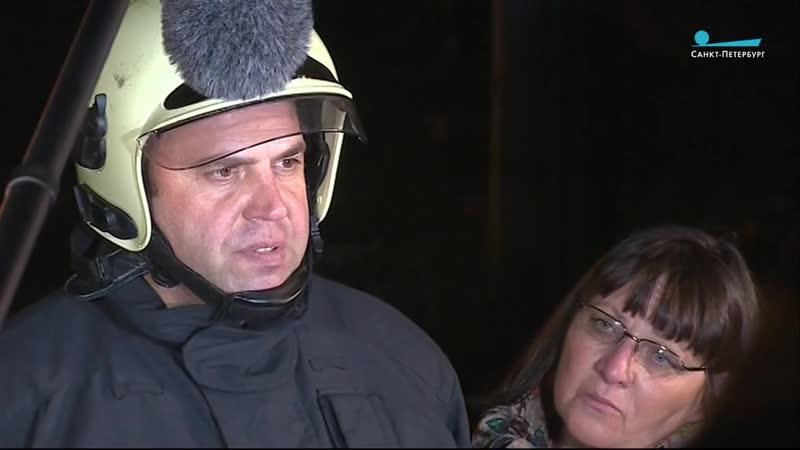 Представитель МЧС об обстоятельствах и причинах произошедшего на заводе «Авангард»