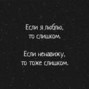 Рената Тазетдинова фото #4