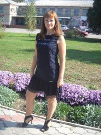Людмила Калинина, 9 ноября 1990, Краснодар, id151504172