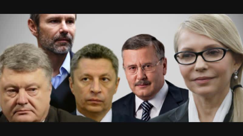 Кто выиграет клоунаду выборов 2019