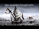 Die Grenzwacht hielt im Osten ✠ [German folk song][ english