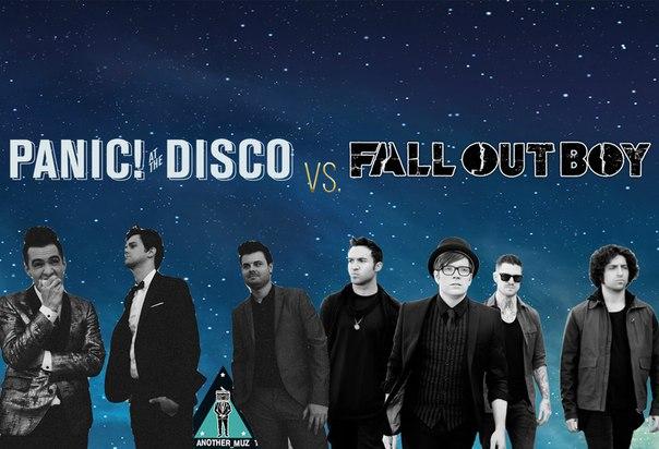 Музыкальная битва: Panic! at the Disco vs. Fall Out Boy