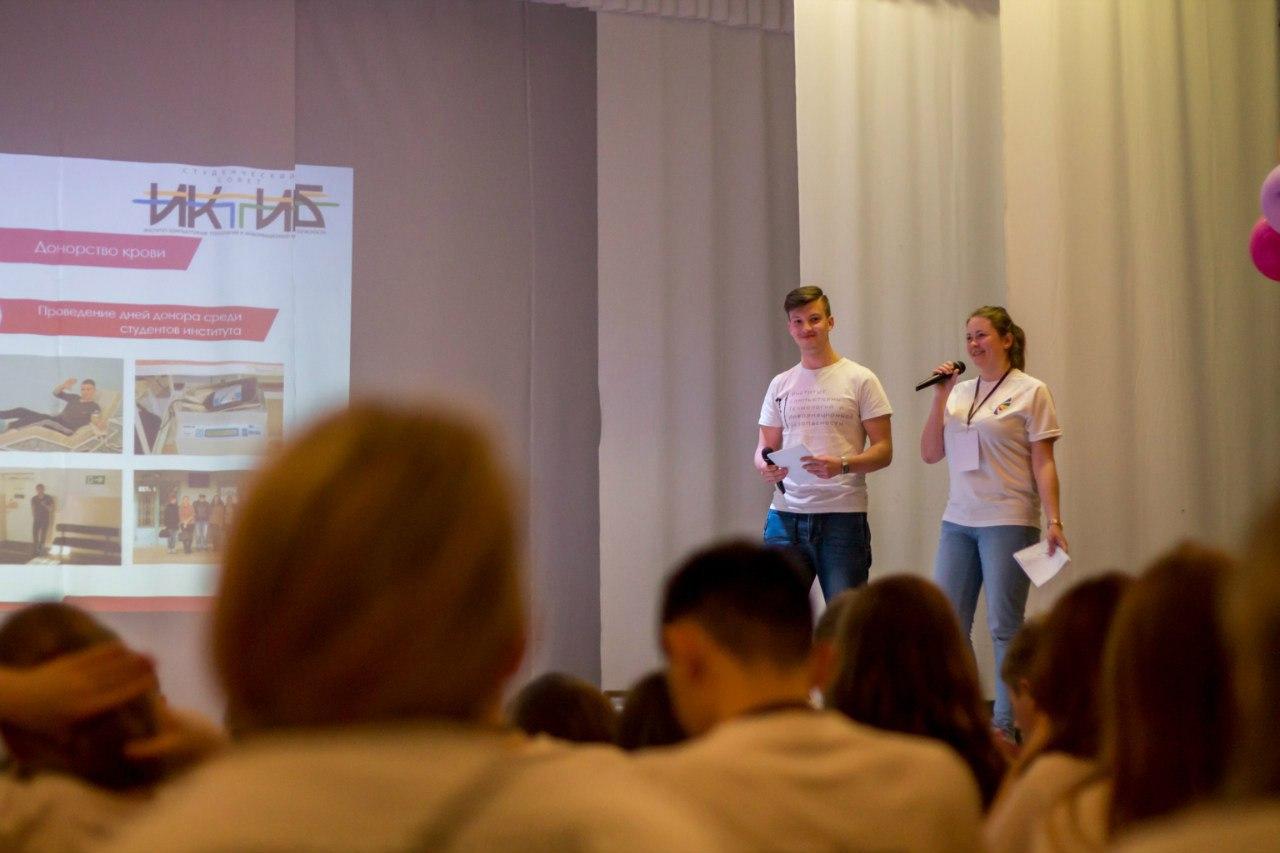 Волонтеры ИКТИБ ЮФУ побывали на Всероссийской школе добровольчества