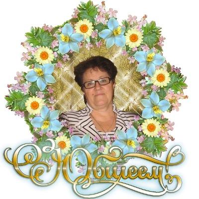Нина Бурмистрова, 25 октября 1986, Челябинск, id68648600