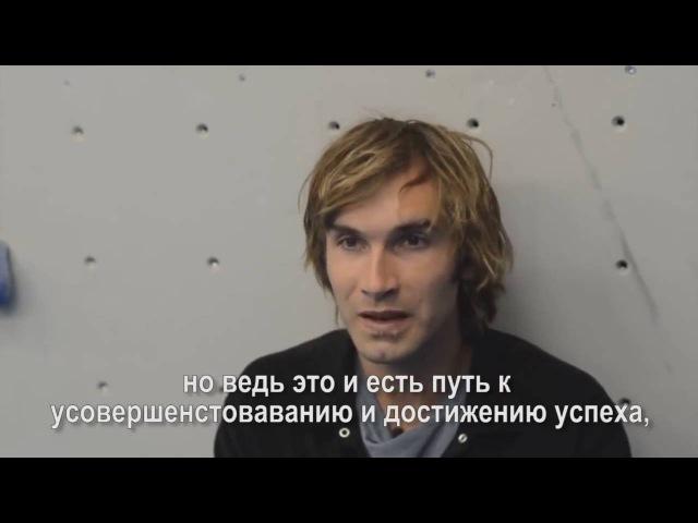 Лазай как Крис Шарма | перевод русские субтитры | скалолазание