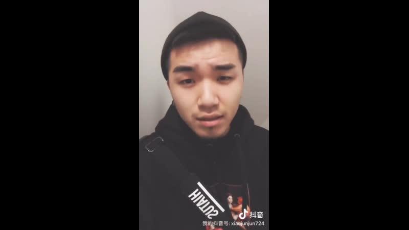[Zhu Xingjie] Вейбо 小君君Joyce 190314