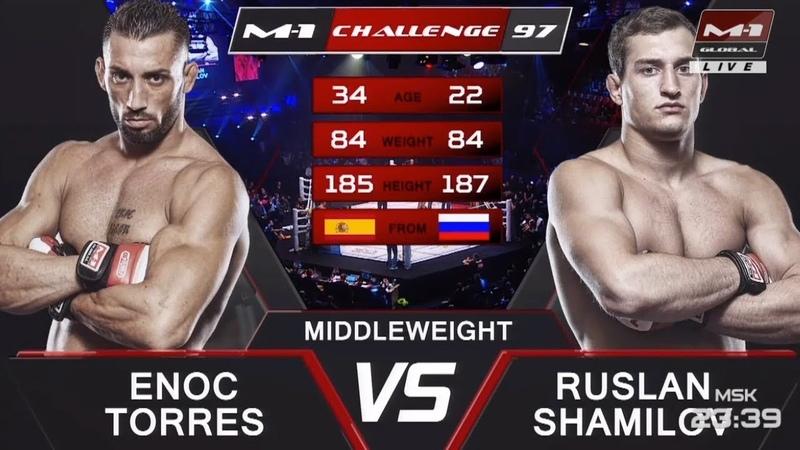Энок Солвес Торрес vs Руслан Шамилов M 1 Challenge 97 Tatfight 7