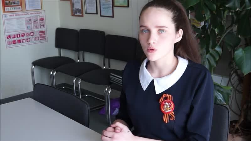 Видеокнига Военный путь прадеда Ульянова Мария