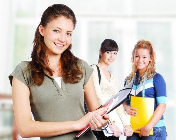 Студенты фото вк
