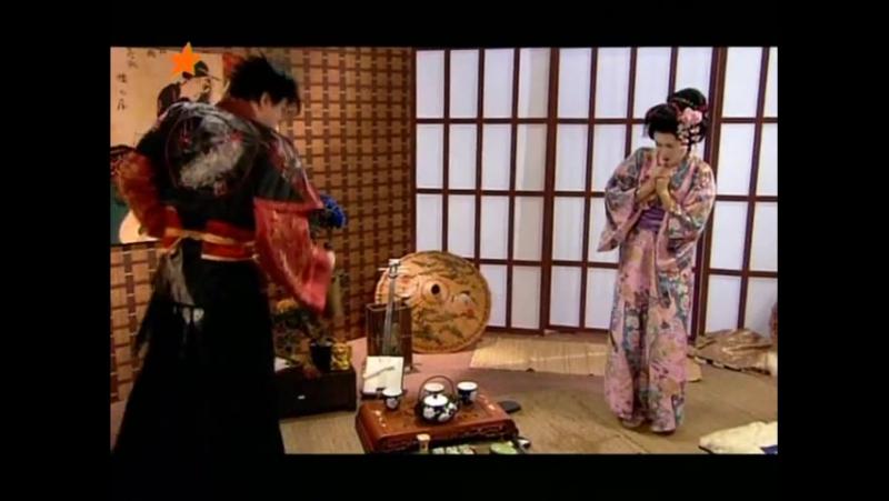 Большая разница Ирония судьбы, или с легким паром в Японии.