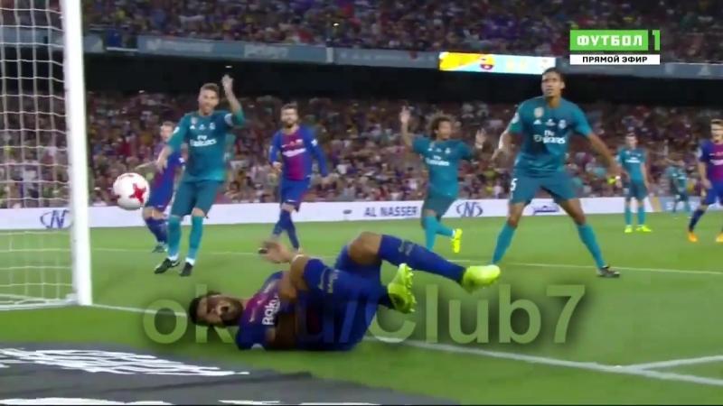 Симуляция Луис Суареса против Реала mp4